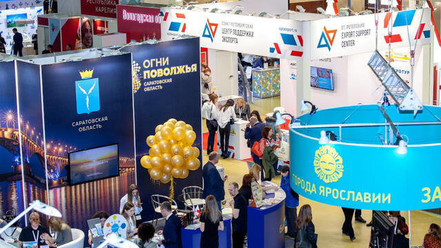 The XVI International travel fair Intourmarket will be held at the Expocentre Fairgrounds two weeks later than previously planned — from April 1 to April 3, 2021.
