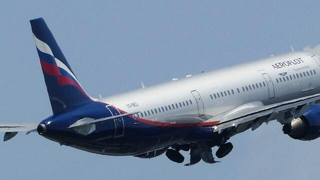 Aeroflot does not stop the flights to some European cities and to New York
