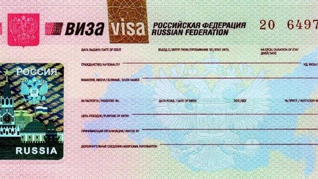 Documents to get visa to Russia