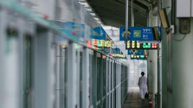 ATOR: tourist flow to South Korea has fallen since the end of January