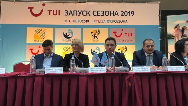 TUI Russia announced plans for summer 2019