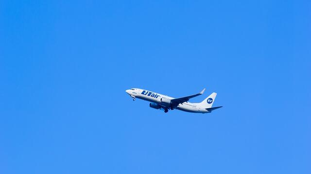 Utair to fly from Moscow to Munich for New Year' dates