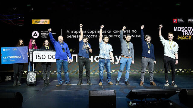 60 IT-teams and 10 winners: the Final Competition of 2nd Travel Hackathon Took Place in Moscow