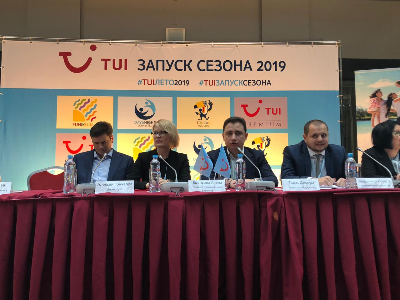 TUI Russia has revealed the plans for the summer 2019