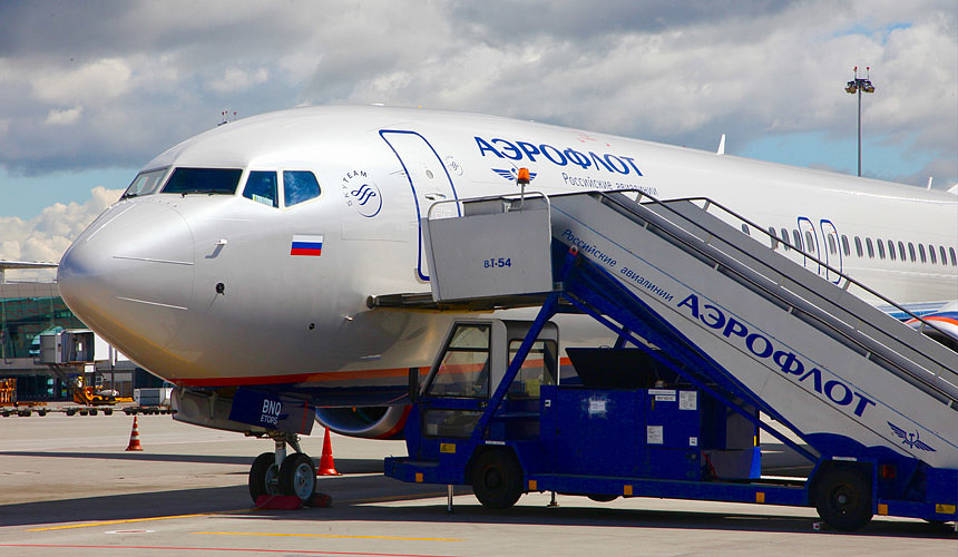 Aeroflot will transport tourists to Majorca for the price of a charter