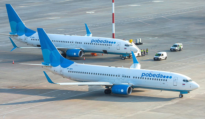 Pobeda Airline launches the flights to Turkey from the regions