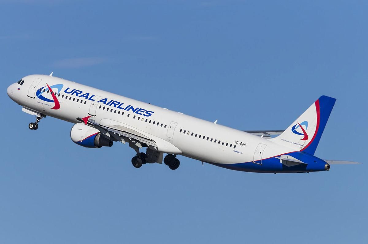 Ural Airlines launches new flights this summer